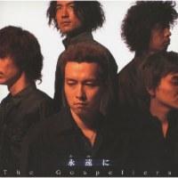 Gospellers