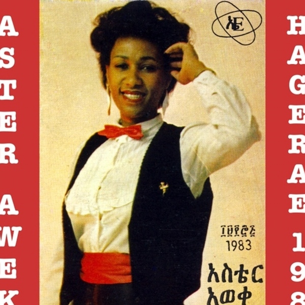 Aster Aweke | Free Internet Radio | Slacker Radio